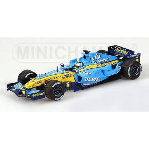Renault F1 Team R25 G.Fisichella 2005