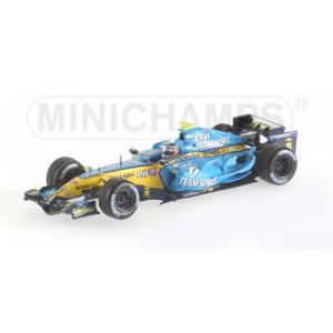 Renault F1 R26 K.Kovalainen 2006