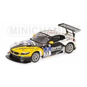 BMW Z4 GT3 Nr.77 24h Nürburgring 2010