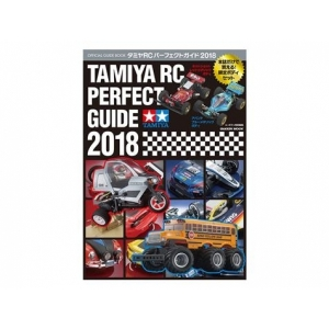 Tamiya RC Perfect Gide 2018