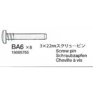 Schrauben 3 x 22 mm