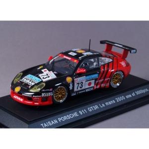 Porsche 911 GT3R Nr.73 Le Mans H.Fukuyam