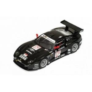 Ferrari 575M Nr.17 FIA GT Donington 2004
