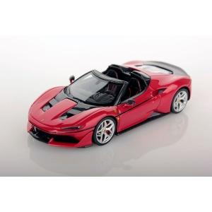 Ferrari J50 rot 2018