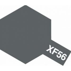 Farbe Metallic Grau XF-56