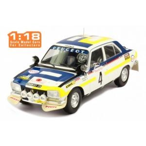 Peugeot 504 Ti Nr.4 Rallye Marokko 1975