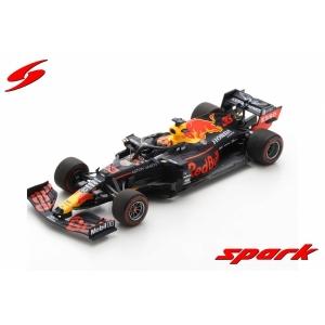 Aston Martin Red Bull RB16 Nr.33 M.Verstappen 2020