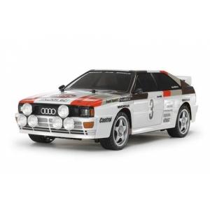 Audi Quattro A2 Rallye