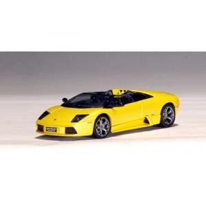Lamborghini Murcielago Barchetta  gelb