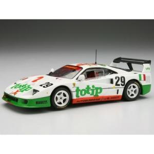 Ferrari F40 Nr.29 Le Mans 1994