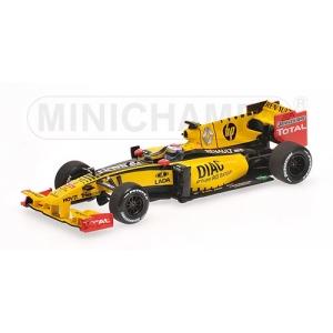 Renault F1 Team R30 V.Petrov 2010