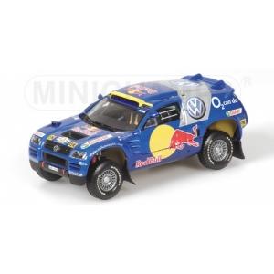 VW Race Touareg 2005