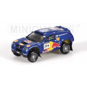 VW Touareg Nr.224 Rallye Paris Dakar 2004
