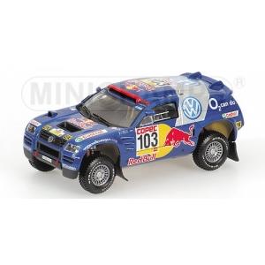 VW Touareg Nr.3 Rallye Las Palmas 2005