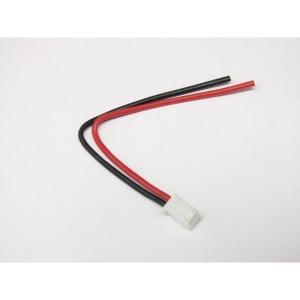 Molex Stecker mit Kabel