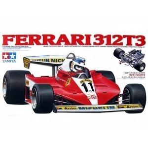 Ferrari 312T3 1978