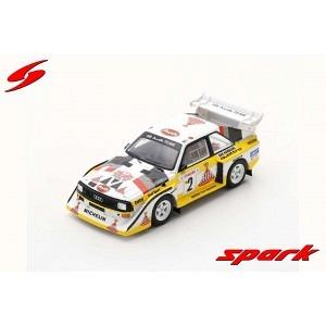Audi Sport Quattro S1 Nr.2 Rallye Monte Carlo 1986