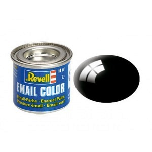 Farbe schwarz glänzend RAL 9005